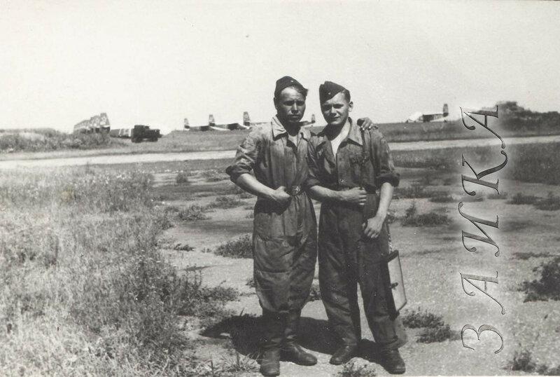 двое на фоне стоянки Як-14 копия.jpg