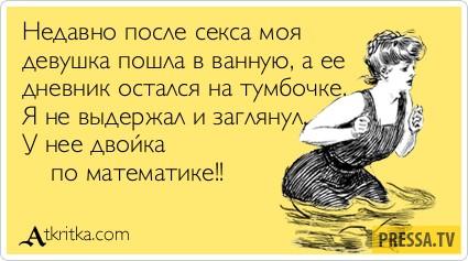 """Философский юмор в """"Аткрытках"""""""