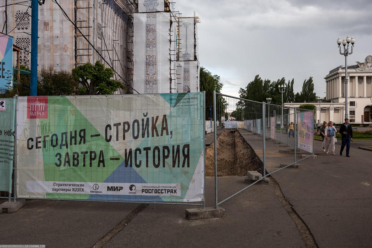 Сегодня — стройка, завтра — история. Понятно, что такие масштабные строительные работы могут смущать