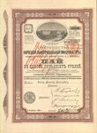 Товарищество нарвской льнопрядильной мануфактуры   1900 год