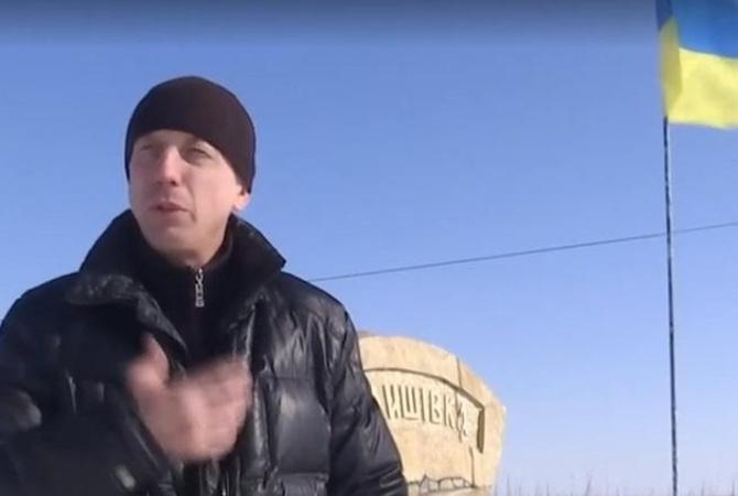 Раненого «киборга» посадили натри года закражу флага государства Украины