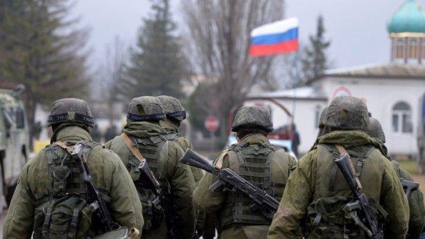 Киев оценил утрату Крыма вдолларах— Кусая локти