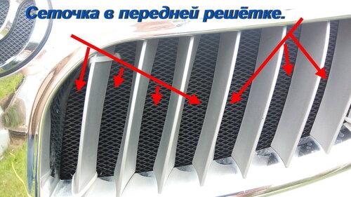 https://img-fotki.yandex.ru/get/219501/321561540.10/0_1fae93_93142f88_L.jpg
