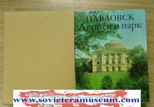 pavlovsk-1.jpg