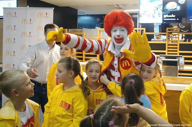 Макдональдс. Дети и футбол. 21.06.17.04..jpg