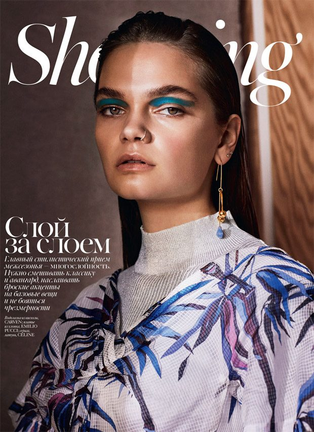 Caitie Greene Stars in Vogue Ukraine January 2017 Issue (4 pics)