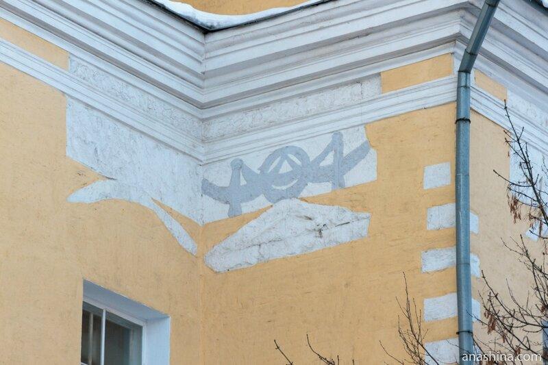 Вскрытые реставраторами элементы дворца, Лефортовский дворец