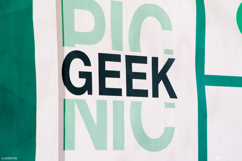 25062017 GeekPicnic 2017