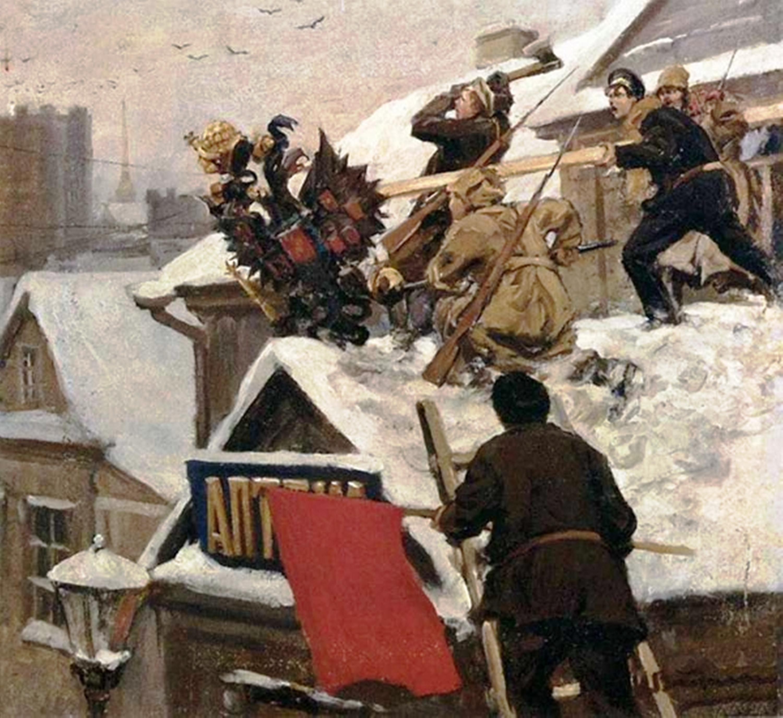 Омские кадеты в дни Февральской революции