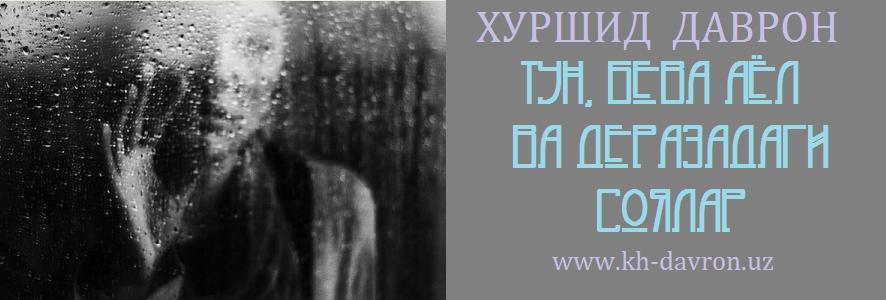 Ashampoo_Snap_2017.06.13_17h20m22s_001_.png