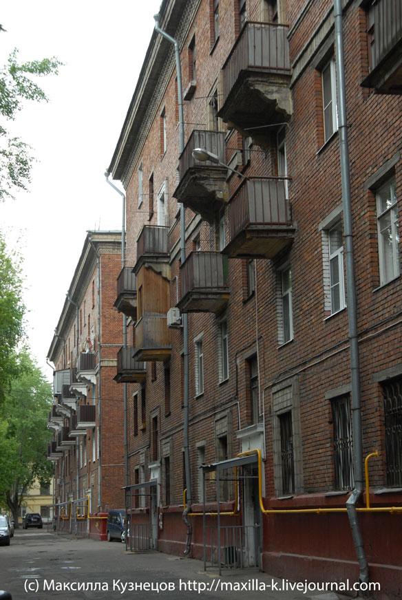 Кирпичные пятиэтажки