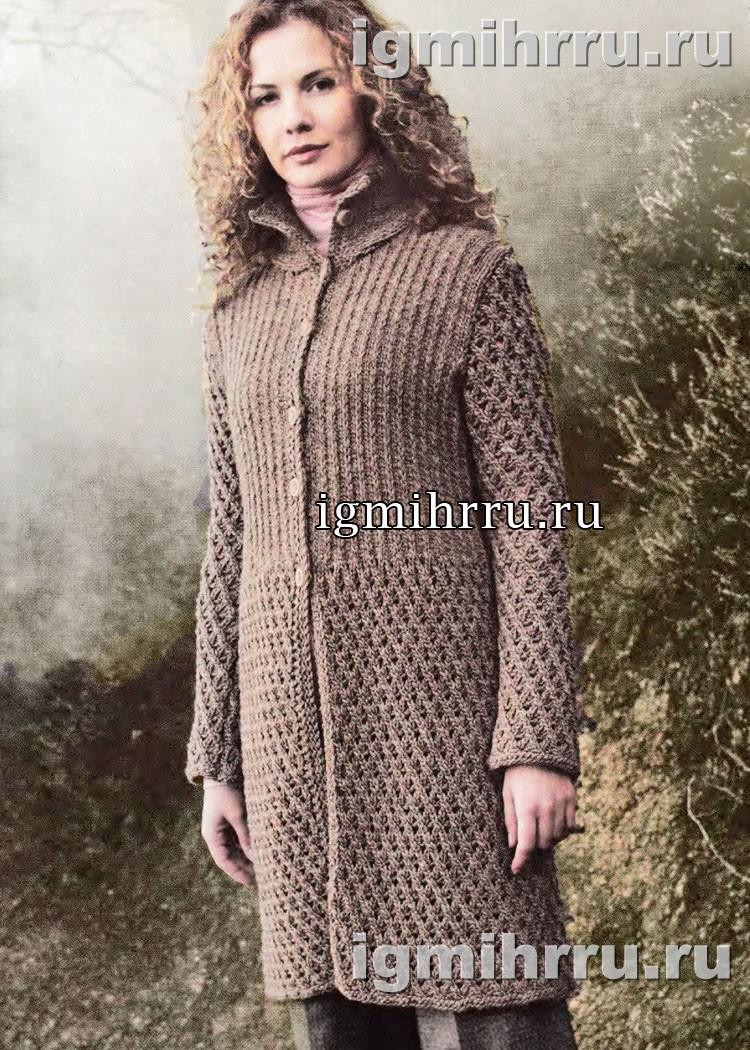 Светло-коричневое шерстяное пальто. Вязание спицами