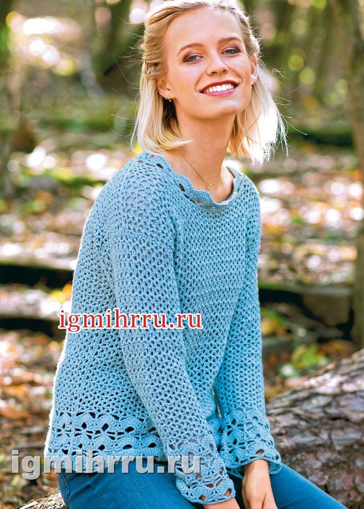 Голубой пуловер с ажурными бордюрами. Вязание крючком
