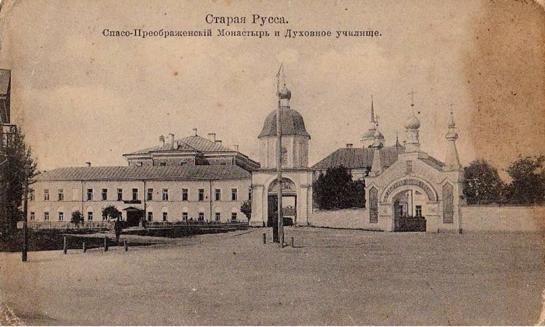 Антипиевская церковь и Духовное училище
