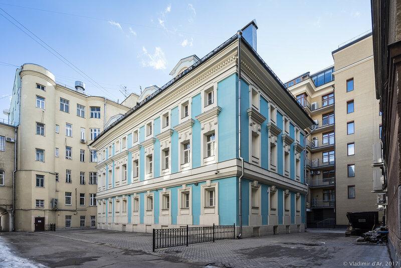 Шталмейстерский дворец