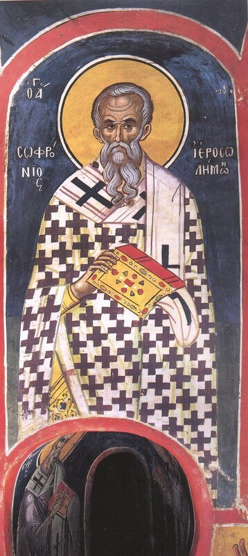 Святитель Софроний, Патриарх Иерусалимский. Фреска XVI века в монастыре Дионисиат на Афоне. Иконописец Тзортзи (Зорзис) Фука.