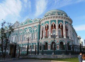 Екатеринбург (проездом)