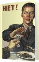 Книга Данилёнок Вадим Евгеньевич - Боремся с алкоголем (аудиокнига) 2011  мр3 620Мб