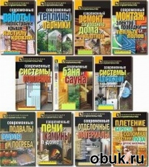 Книга Энциклопедия строительства. Подборка 2011-2012