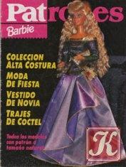 Книга Patrones Barbie №1