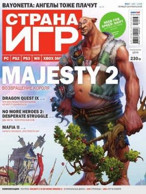 Журнал Журнал Страна игр №17 (290) сентябрь 2009