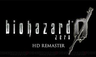 Resident Evil Zero HD Remaster 0_130655_4408dd36_L