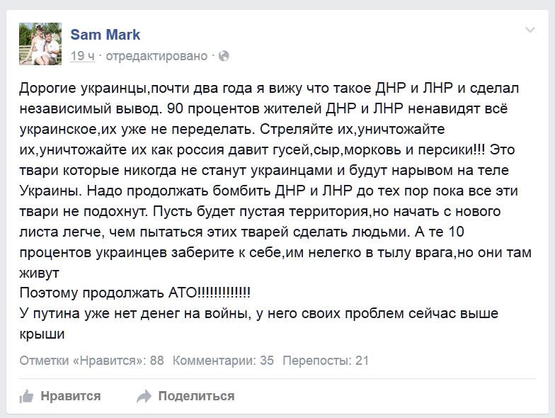 https://img-fotki.yandex.ru/get/22/33768496.cb/0_ce6f2_c2b2aaff_orig