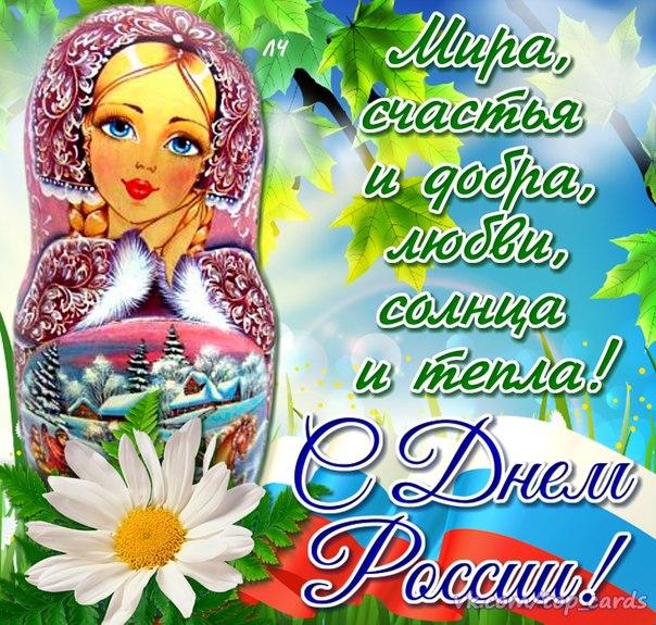 Овны надписью, пожелания открытки из россиян