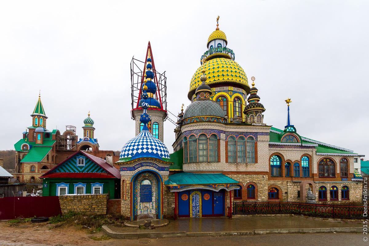 Вселенский храм - храм всех религий 3
