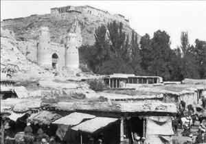 Резиденция бека в Хизарде
