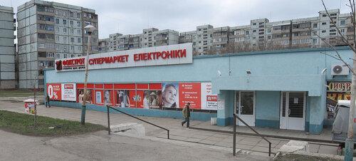 Бывший гастроном Донбас