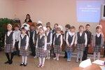 Конкурс песни в гимназии.