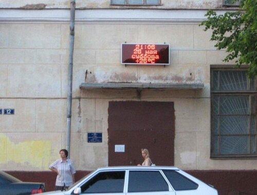 """,""smol-reklama.narod.ru"