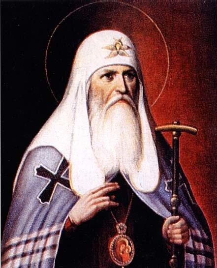 Священномученик Ермоген - Храм Иоанна Богослова села Карамышево.