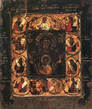 Икона Божией Матери Знамение (Курская Коренная)