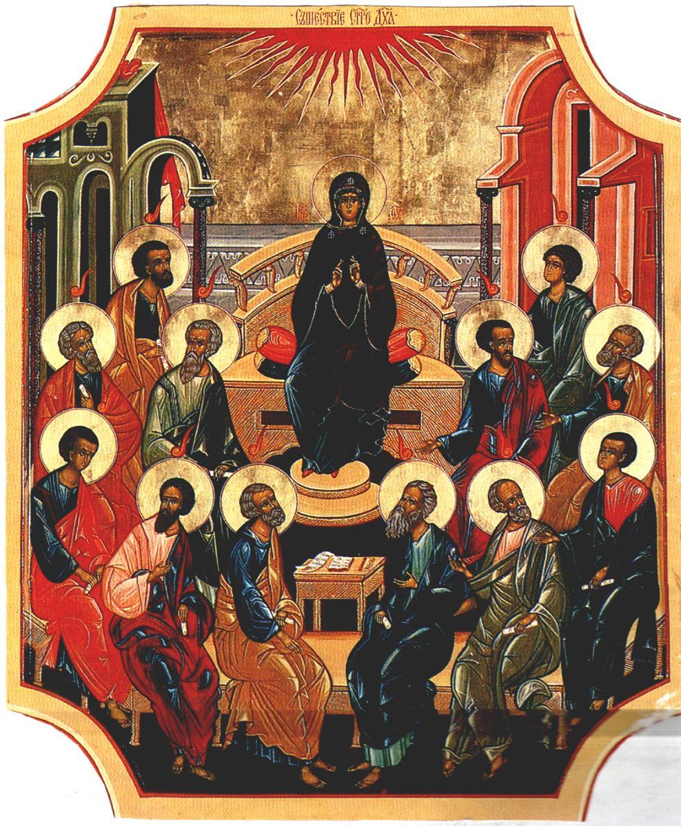 Orthodox teachings of the Holy Trinity
