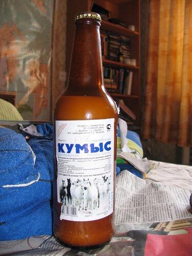 Картинки по запросу 2 бутылки Кумыса