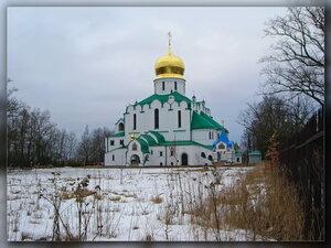 Государев Фёдоровский собор