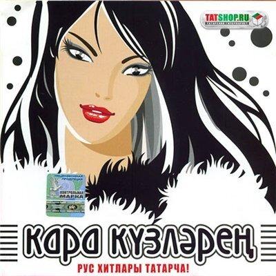 http://img-fotki.yandex.ru/get/22/sem-vg.0/0_da1c_145a9c4e_L.jpg