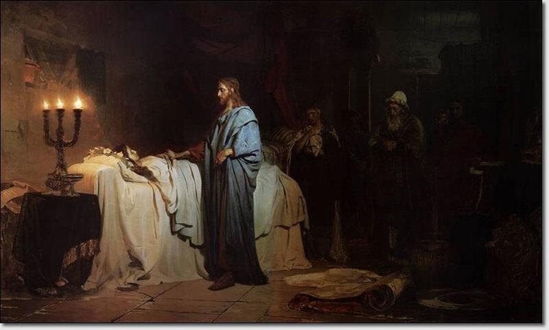 Воскрешение дочери Иаира. Илья Ефимович Репин