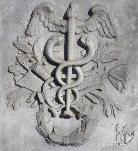 герб ломоносова
