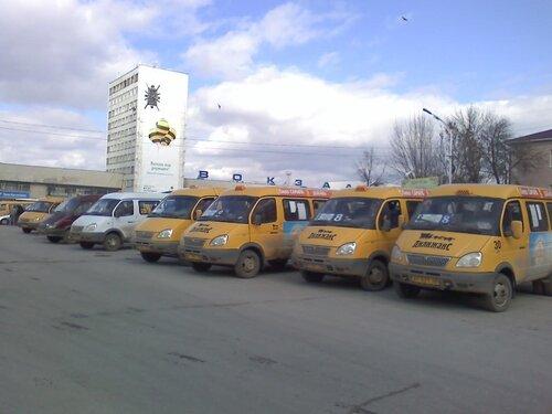 Теперь автобусы и маршрутные