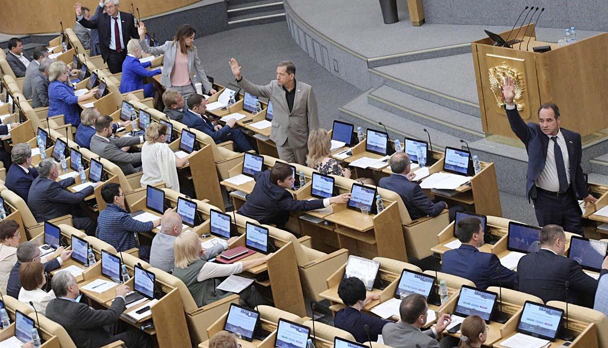 Дума приняла за последние три дня 69 законов(2)