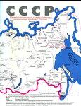 Карта лагерей СССР