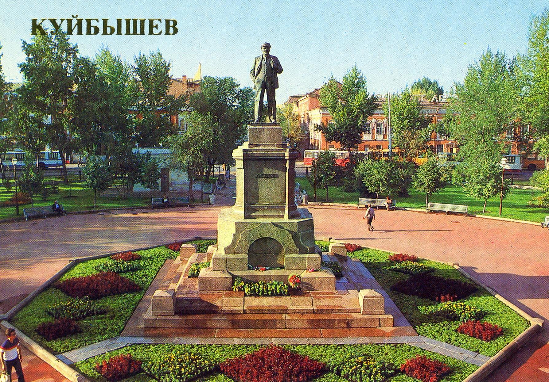 История города ПереславляЗалесского
