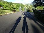 Тени на дороге