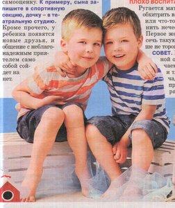 https://img-fotki.yandex.ru/get/220200/19411616.5b2/0_125fe5_f7dd34a1_M.jpg