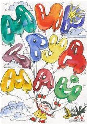 Открытка! Мир, труд май! открытки фото рисунки картинки поздравления
