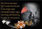 Открытка. С Днем Победы! 9 мая. Знамя над Берлином! открытки фото рисунки картинки поздравления