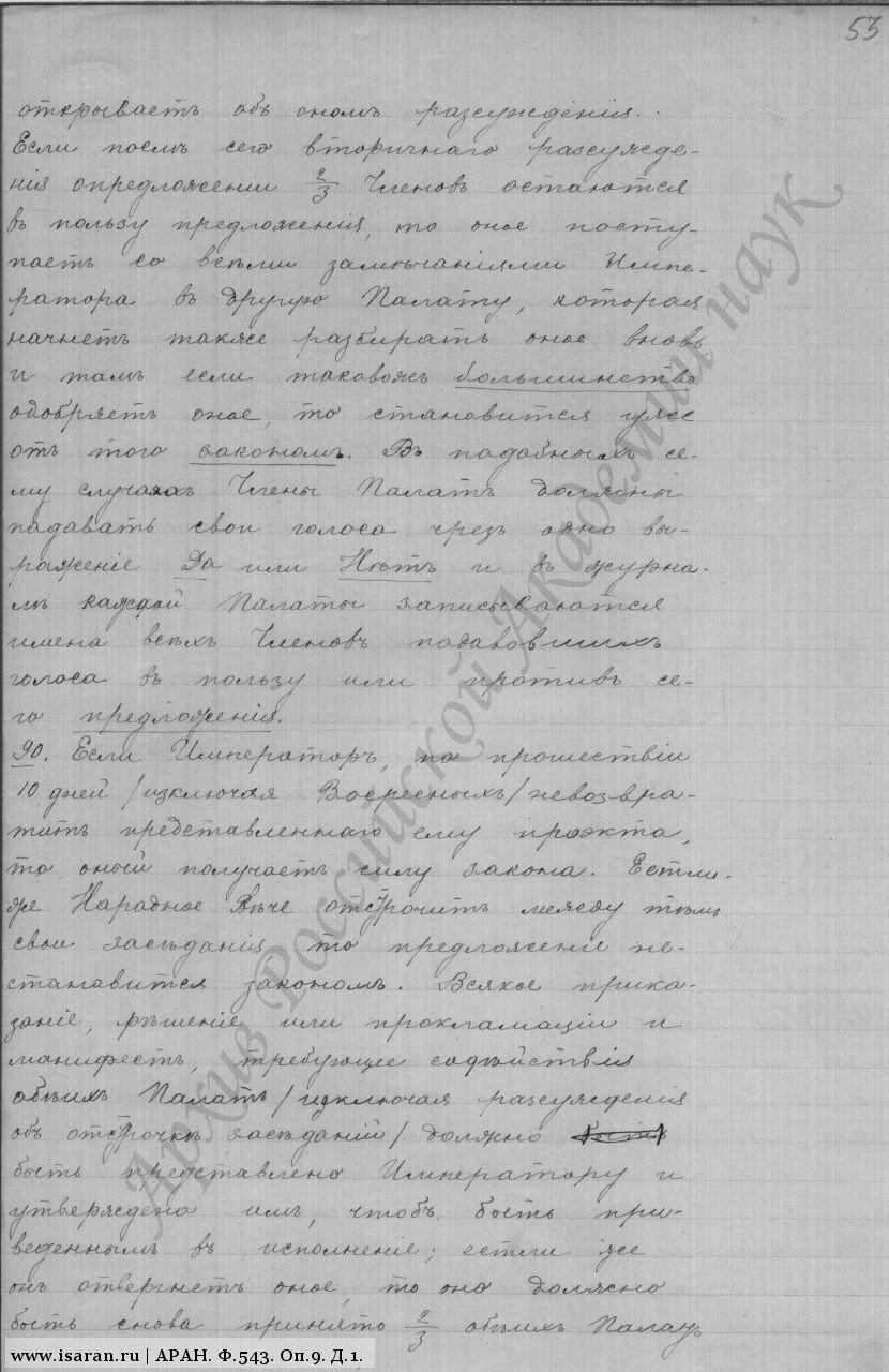 https://img-fotki.yandex.ru/get/220200/199368979.40/0_1f19c0_61713b22_XXXL.jpg